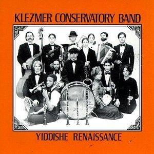 Image for 'Yiddishe Renaissance'