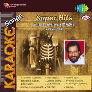Image for 'Kadalinakkare Karoke'