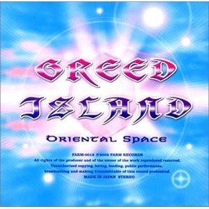 Bild für 'Greed Island'