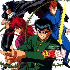 Image for 'Kuwabara's Theme'