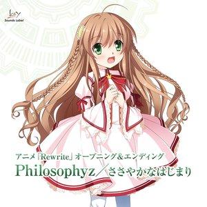 Image for 'Philosophyz / ささやかなはじまり'