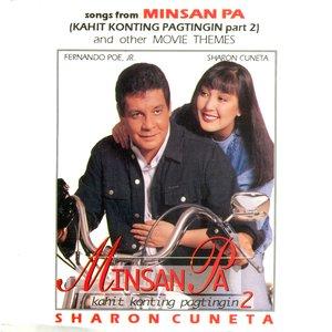 Image for 'Minsan pa'