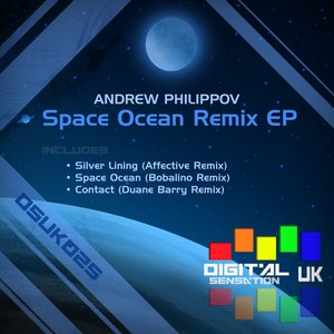 Image for 'Space Ocean Remix EP'