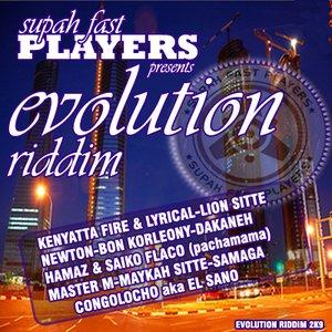 Image for 'supah fast Players EVOLUTION RIDDIM'