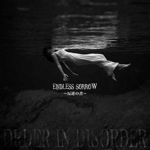 Image for 'ENDLESS SORROW'