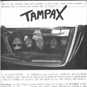 Bild für 'Tampax'