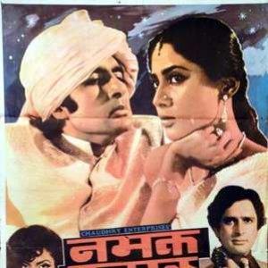 Image for 'Asha Bhosle, Kishore Kumar, Chorus, Bappi Lahiri'