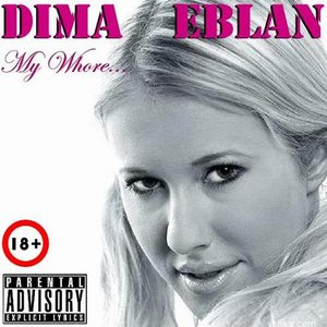 Bild för 'My Whore... (EP)'
