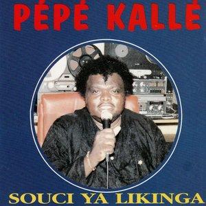 Image for 'Souci Ya Likinga'