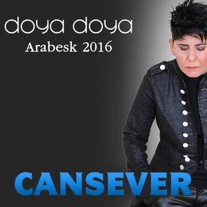 Image for 'Doya Doya Arabesk 2016'