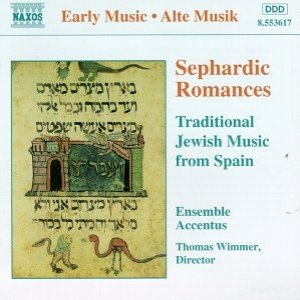 Image for 'Sephardic Romances'