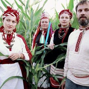 Image for 'Ягорава Гара'