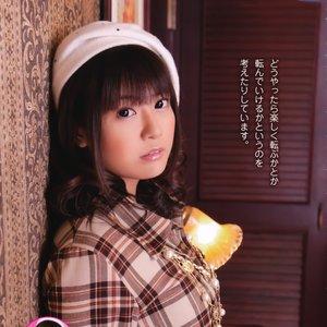 Image pour 'Taketatsu Ayana'