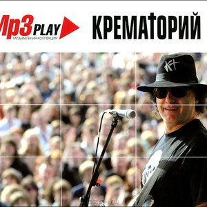 Image for 'Mp3 Play'