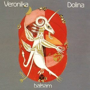 Image for 'Бальзам'