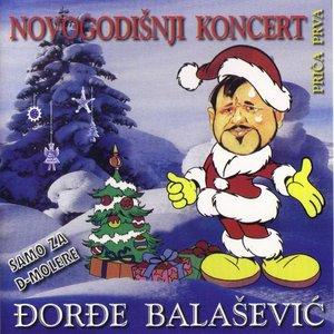 Image for 'Novogodišnji koncert - Priča prva'