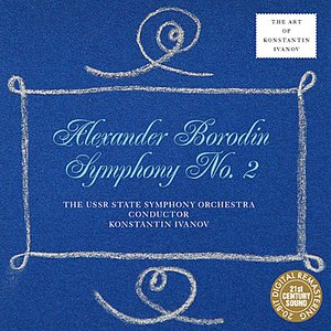 Image for 'Symphony No. 2 in B Minor: I. Allegro'
