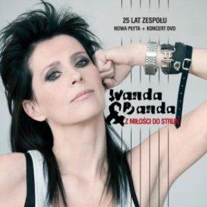 Image for 'Z miłości do strun'