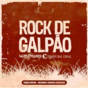 Image for 'ROCK DE GALPAO'