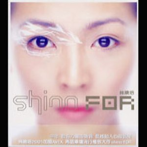 Image for 'SHINO FOR'
