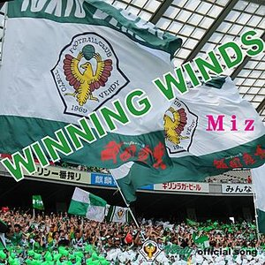 Image for 'Winning Winds'
