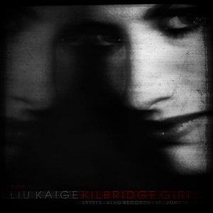 Image for 'Kilbridge Girls'