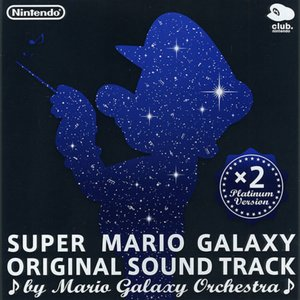 Image for 'Super Mario Galaxy Original Soundtrack Platinum Version'