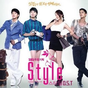 Image for '김진표 (Kim Jin Pyo) feat. 하늘 (Hanul)'