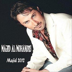 Image for 'Majid 2012'