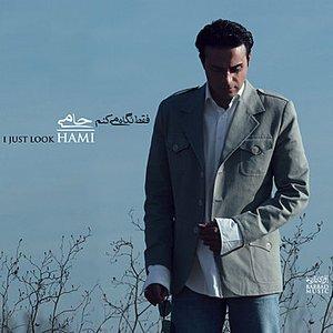 Image for 'Khodahafez (Goodbye)'