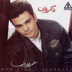 Image for 'Zekrayat'