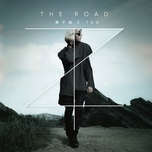 Image for 'The Road'