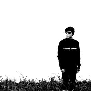 Image for 'I, Noiseferatu'