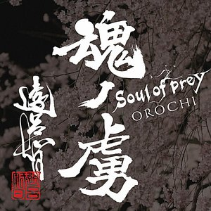 Image for 'Soul of Prey'