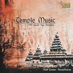 Image for 'Temple Music'
