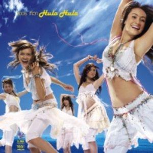 Image for '2005 ทิวา Hula Hula'