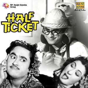 Image for 'Half Ticket'