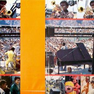 Bild för 'V.S.O.P. The Quintet'