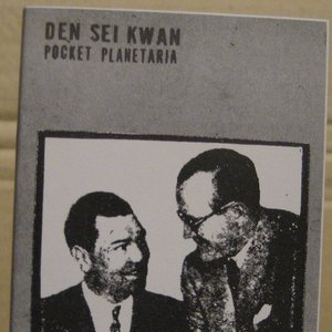Image for 'Den Sei Kwan'
