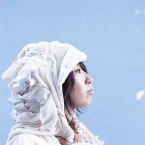 Image for '浜田亜紀子'