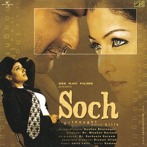 Image for 'Aa Mere Sanam (Soch / Soundtrack Version)'