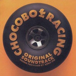 Immagine per 'Chocobo Racing Original Soundtrack'