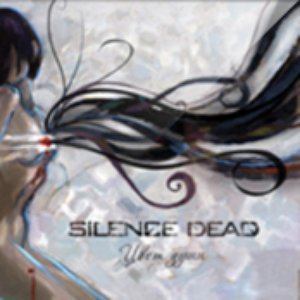 Image for 'Silence dead - Цвет души (EP 2008)'