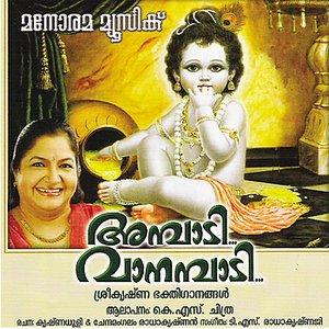 Image for 'Ambadi Vanambadi'