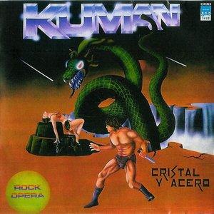 Image for 'Kuman'