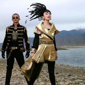 Imagem de '凤凰传奇'