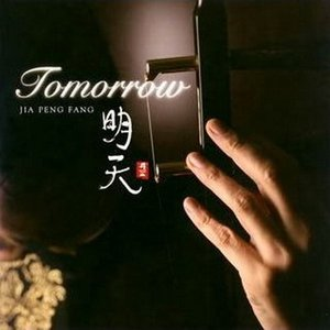 Image for 'Tomorrow'