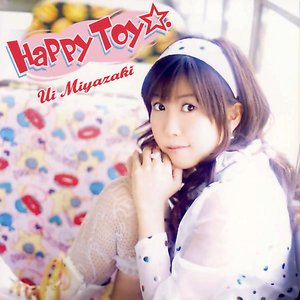 Image for 'Happy Toy☆.'