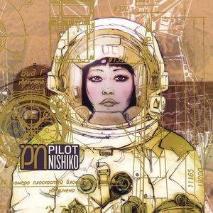 Image for 'Pilot Nishiko'