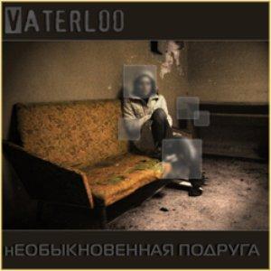 Image for 'Ватерлоо'